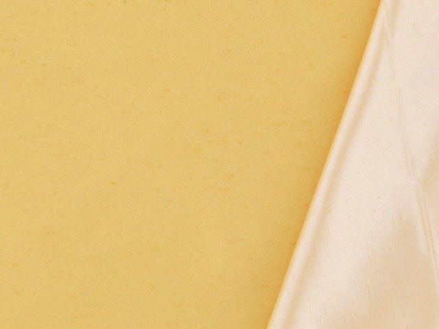 Two Tone Dupion - Yellow
